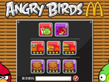 Angry Birds McDonalds Level Selection Screenshot