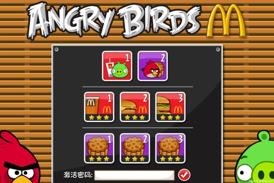 Angry Birds McDonalds Level Selection Screenshot