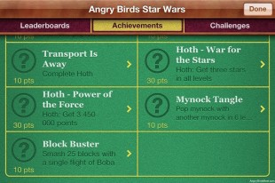 AB Star Wars Cloud City Achievements