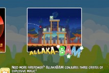 Allaka-BAM Info Screen