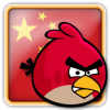 Angry Birds China Avatar 1