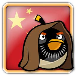 Angry Birds China Avatar 10
