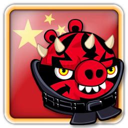 Angry Birds China Avatar 11