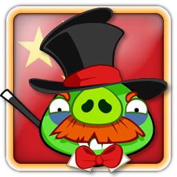 Angry Birds China Avatar 3