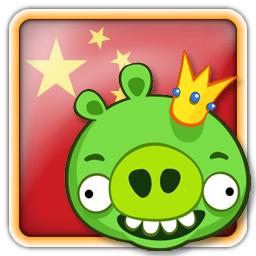 Angry Birds China Avatar 4