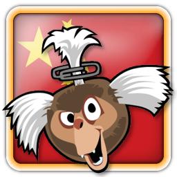 Angry Birds China Avatar 5