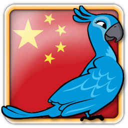 Angry Birds China Avatar 6