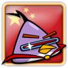 Angry Birds China Avatar 7