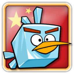 Angry Birds China Avatar 8
