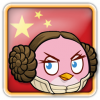 Angry Birds China Avatar 9