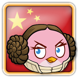 Angry Birds China Avatar 9
