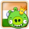 Angry Birds India Avatar 4