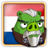 Angry Birds Netherlands Avatar 12
