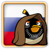 Angry Birds Russia Avatar 10