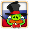 Angry Birds Russia Avatar 3