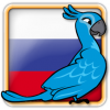 Angry Birds Russia Avatar 6