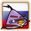Angry Birds Russia Avatar 7