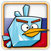 Angry Birds Russia Avatar 8