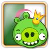 Angry Birds Algeria Avatar 4