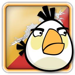 Angry Birds Bhutan Avatar 2
