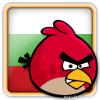 Angry Birds Bulgaria Avatar 1