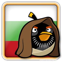 Angry Birds Bulgaria Avatar 10