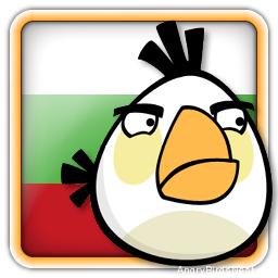 Angry Birds Bulgaria Avatar 2