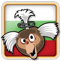 Angry Birds Bulgaria Avatar 5