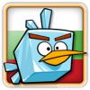 Angry Birds Bulgaria Avatar 8
