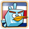 Angry Birds Costa Rica Avatar 8