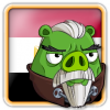 Angry Birds Egypt Avatar 12