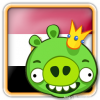 Angry Birds Egypt Avatar 4