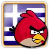 Angry Birds Greece Avatar 1