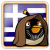 Angry Birds Greece Avatar 10