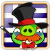 Angry Birds Greece Avatar 3