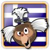 Angry Birds Greece Avatar 5