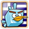 Angry Birds Greece Avatar 8