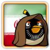 Angry Birds Iran Avatar 10