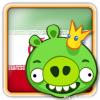 Angry Birds Iran Avatar 4