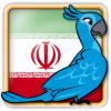 Angry Birds Iran Avatar 6