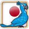 Angry Birds Japan Avatar 6