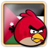 Angry Birds Jordan Avatar 1