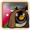 Angry Birds Jordan Avatar 10