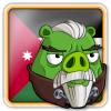 Angry Birds Jordan Avatar 12