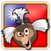Angry Birds Republic of China Avatar 5