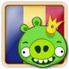 Angry Birds Romania Avatar 4