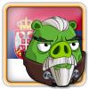 Angry Birds Serbia Avatar 12
