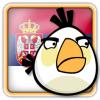 Angry Birds Serbia Avatar 2