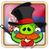 Angry Birds Serbia Avatar 3