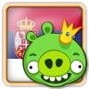 Angry Birds Serbia Avatar 4